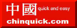 Chinese Language quick and easy - chinquick.com